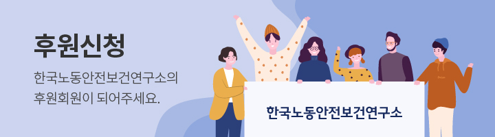 후원신청 바로가기