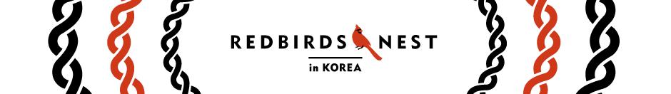 Redbirds Nest in Korea