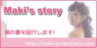 Maki's story