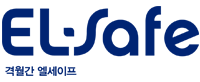 EL-Safe 뉴스레터