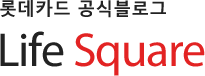 Life Square