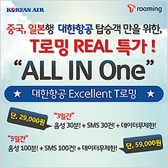 All in One 바로가기