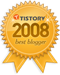 2008_best
