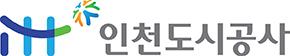 인천도시공사 블로그