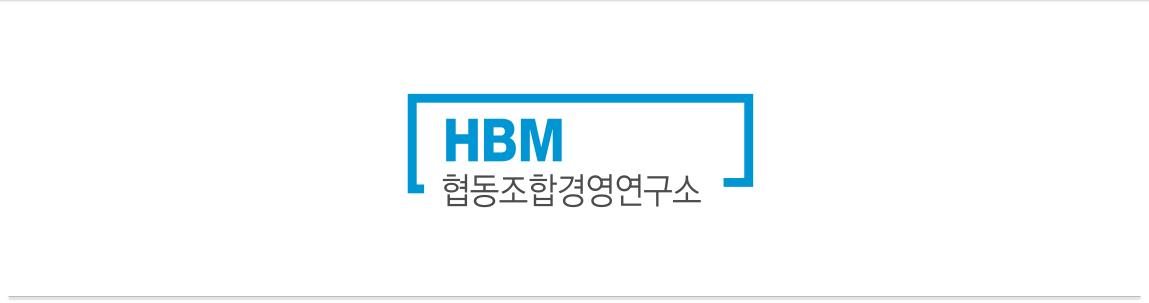 한국의 해피브릿지와 스페인의 몬드라곤대학이 만나서 팀컴퍼니 비즈니스 교육을 위한 센터를 설립했습니다.