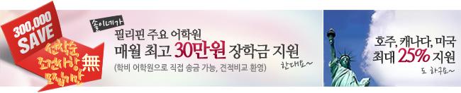 ♡솔이네 블로그♡