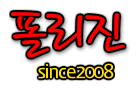 푸터 로고