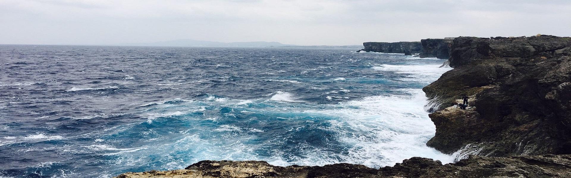 오키나와 잔파곶