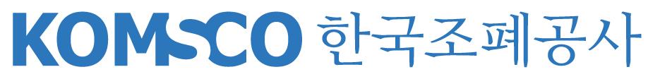 한국조폐공사(KOMSCO) 블로그