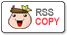 RSS 주소 복사